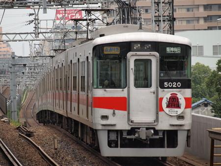 山陽5000系直通特急阪神本線大物駅03