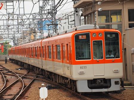阪神8000系急行 阪神本線尼崎駅
