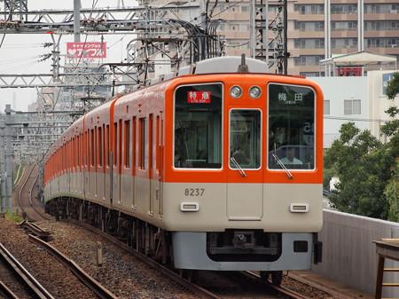 阪神8000系特急 阪神本線大物駅