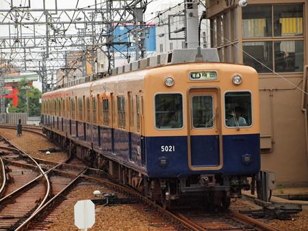 阪神5001形普通 阪神本線尼崎駅
