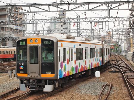 阪神9000系区間準急 阪神なんば線尼崎駅
