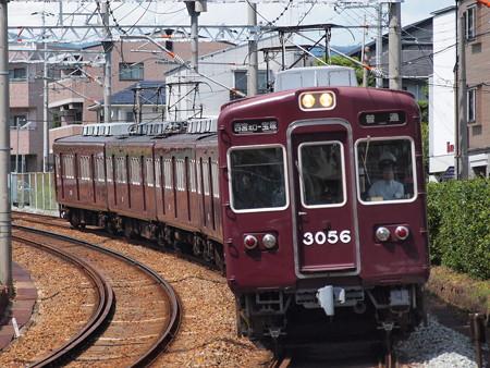 阪急3000系普通 阪急今津線仁川~甲東園02