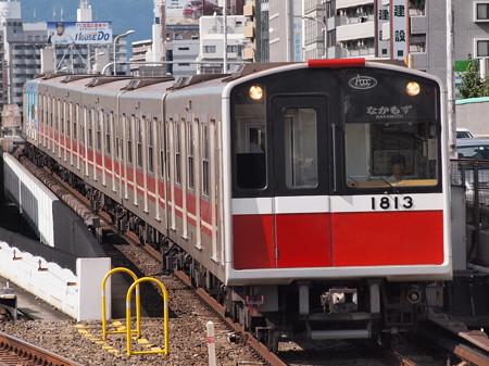 大阪市営地下鉄10系 御堂筋線新大阪駅