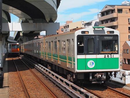 大阪市営地下鉄20系中央線朝潮橋駅01