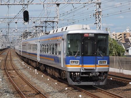 南海10000系特急サザン 南海本線粉浜駅