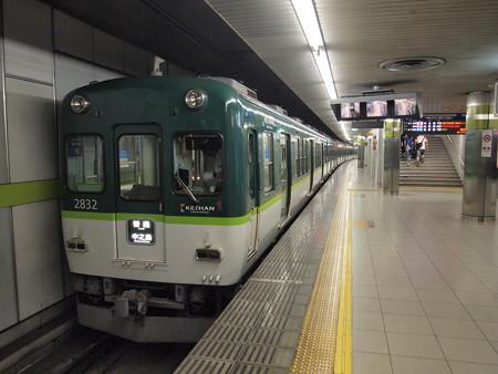 京阪2600系普通 京阪鴨東線出町柳駅