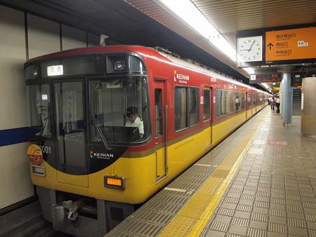 京阪8000系回送 京阪本線淀屋橋駅