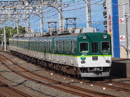 京阪2200系50周年HM付き普通 京阪本線大和田駅