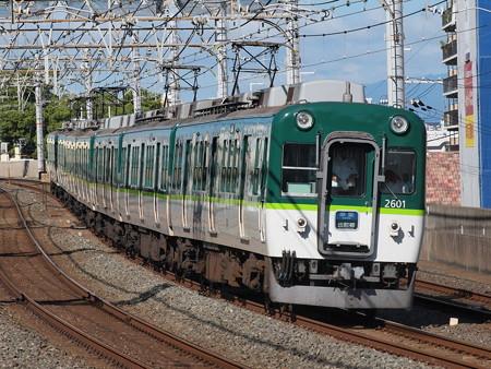 京阪2600系準急 京阪本線大和田駅