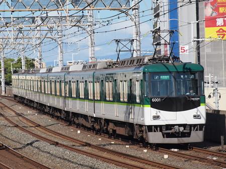 京阪6000系区間急行 京阪本線大和田駅