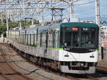 京阪9000系急行 京阪本線大和田駅