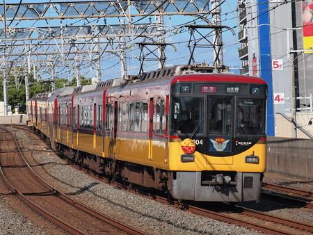 京阪8000系25周年HM付き特急 京阪本線大和田駅02