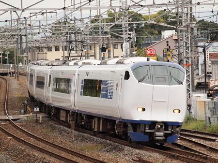 281系特急はるか  東海道本線島本~山崎01