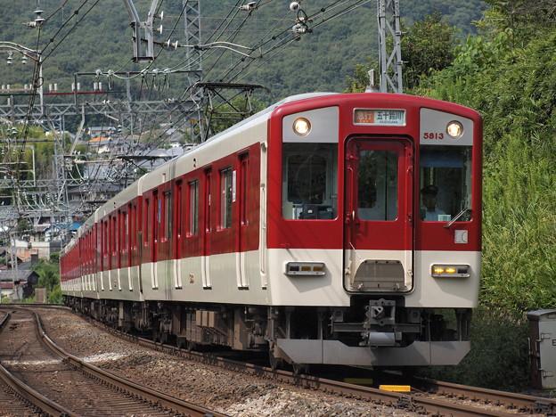 近鉄5800系急行 近鉄大阪線関屋~二上