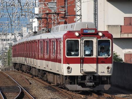 近鉄8000系普通 近鉄京都線大久保駅