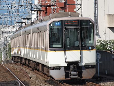 近鉄9020系普通 近鉄京都線大久保駅