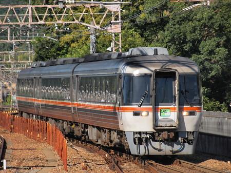 キハ85系特急ワイドビューひだ 東海道本線山科駅