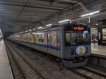 西武20000系各停  西武新宿線所沢駅01