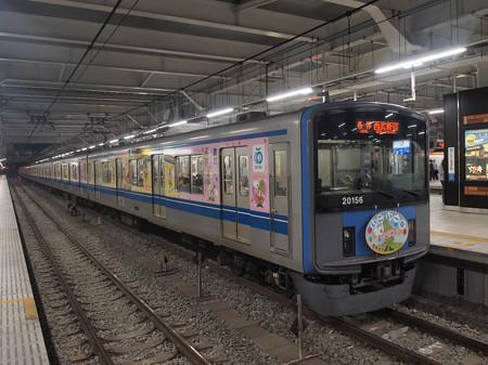 西武20000系各停  西武新宿線所沢駅03