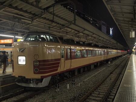 189系回送  中央本線新宿駅02