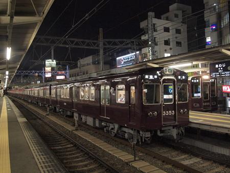 阪急3300系普通 阪急京都線淡路駅01