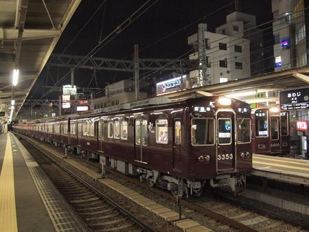 阪急3300系普通 阪急京都線淡路駅02