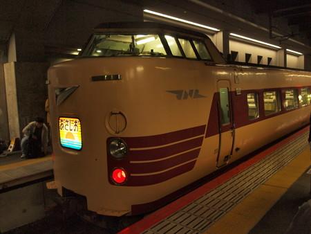 ありがとう381系号   山陰本線京都駅04