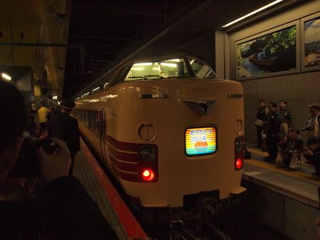 ありがとう381系号   山陰本線京都駅08