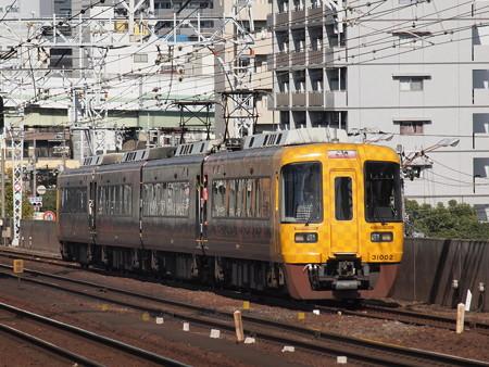 南海31000系特急こうや 南海高野線新今宮駅