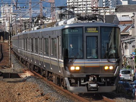223系丹波路快速 東海道本線塚本駅
