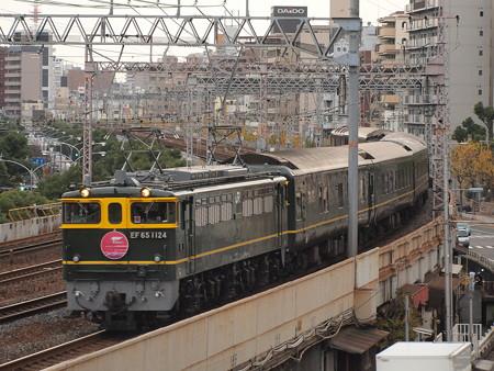 EF65 寝台特急トワイライトエクスプレス 東海道本線神戸~元町