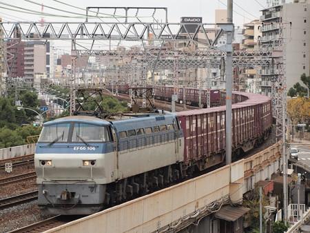 EF66貨物 東海道本線神戸~元町