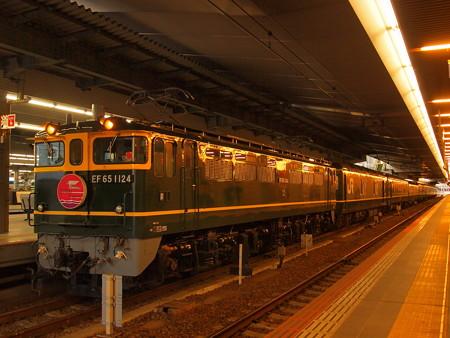 EF65 トワイライトエクスプレス 東海道本線大阪駅01