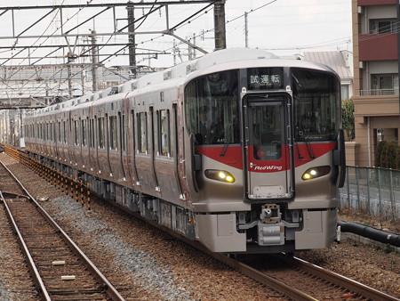 227系試運転   山陽本線宝殿駅01