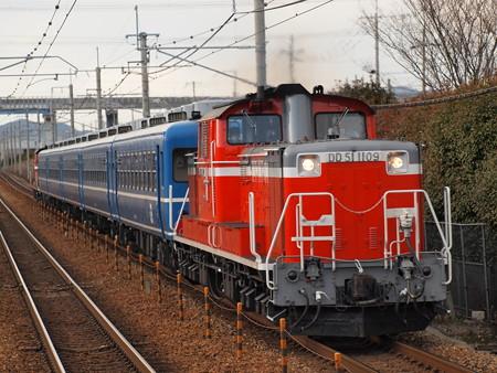 DD51 網干訓練  山陽本線ひめじ別所駅01