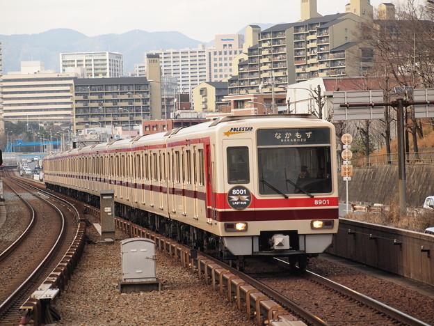北大阪急行8000形  北大阪急行桃山台駅01