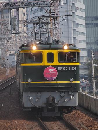 EF65 トワイライトエクスプレス 東海道本線元町駅04