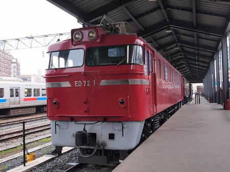 ED72 九州鉄道記念館