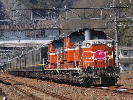 DD51 トワイライトエクスプレス 伯備線美袋~日羽08