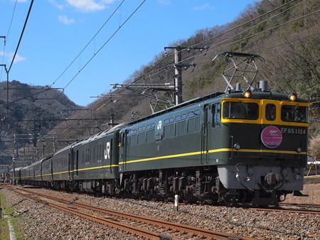 EF65 トワイライトエクスプレス 伯備線美袋~日羽06
