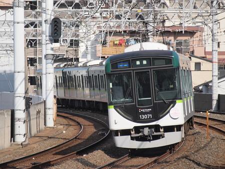 京阪13000系準急 京阪本線西三荘駅