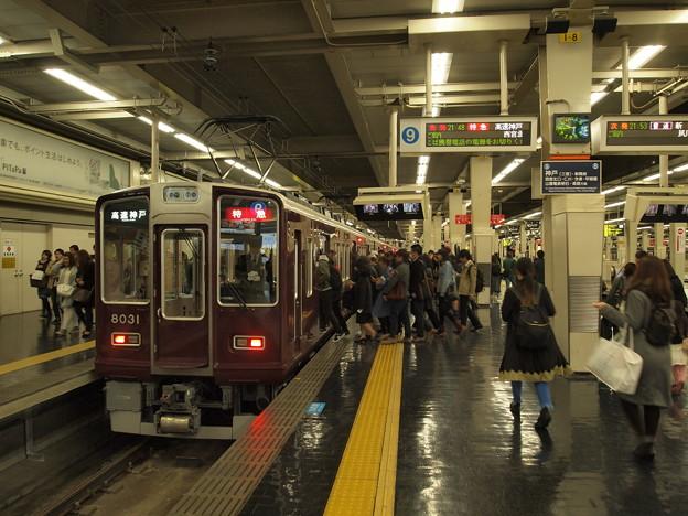 阪急8000系特急 阪急神戸線梅田駅