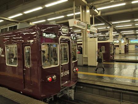 阪急5100系普通 阪急宝塚線梅田駅01