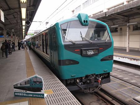 キハ48 リゾートしらかみ 東北本線上野駅01
