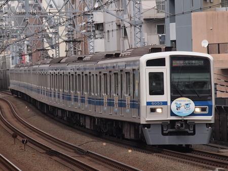 西武6000系Fライナー 東急東横線武蔵小杉駅