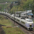 Photos: E351系特急スーパーあずさ 中央本線藤野~上野原01