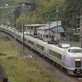 E351系特急スーパーあずさ 中央本線藤野~上野原03