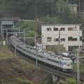 Photos: 189系ホリデー快速富士山 中央本線藤野~上野原
