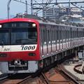 写真: 京急新1000形普通 京急本線蒲田駅01