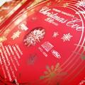 写真: クリスマス・イブ~やっと購入